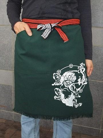 ポケット付き帆前掛 (緑)(プリント入り雷神)