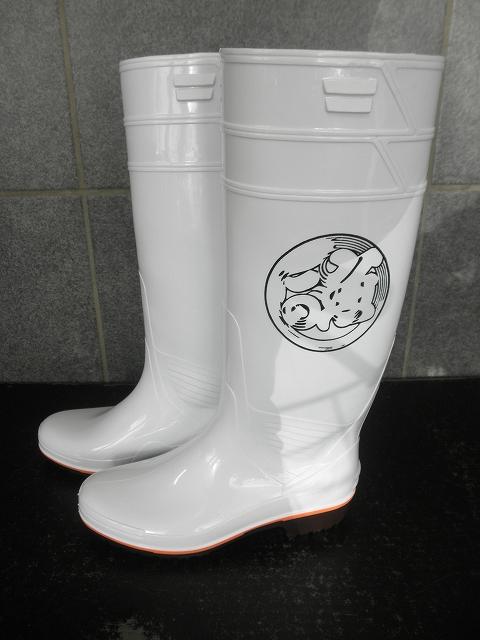 ザクタス耐油長靴  Z-01 (白)日本製 魚河岸プリント入り�@