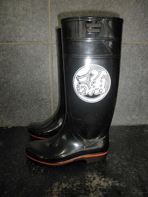 ザクタス耐油長靴  Z-01 (黒)日本製 魚河岸プリント入り�A