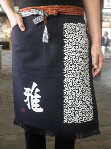 ポケット付き帆前掛 (プリント入り唐草)