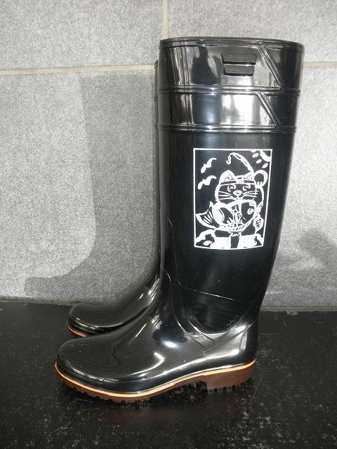 ザクタス耐油長靴  Z-01 (黒)日本製 長靴を履いた招き猫入り