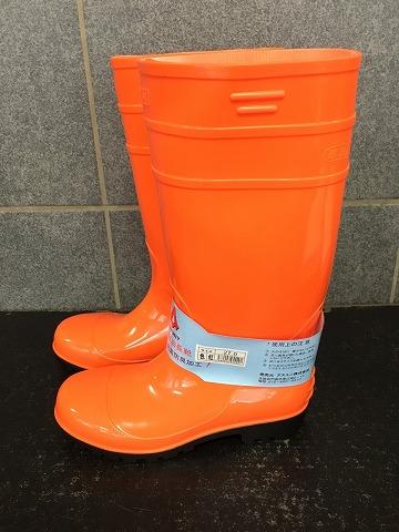 耐油長靴ロングタイプ   (オレンジ/ブラック)中国製