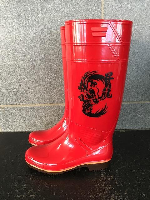 ザクタス耐油長靴  Z-01 (レッド)日本製 昇龍プリント入