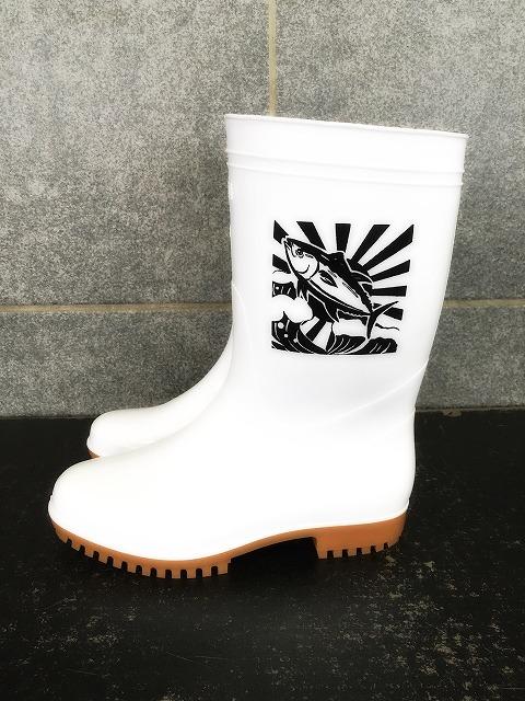 ゾナG5耐油長靴(白)マグロプリント入り 日本製