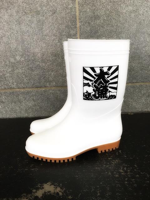 ゾナG5耐油長靴(白)大漁プリント入り 日本製