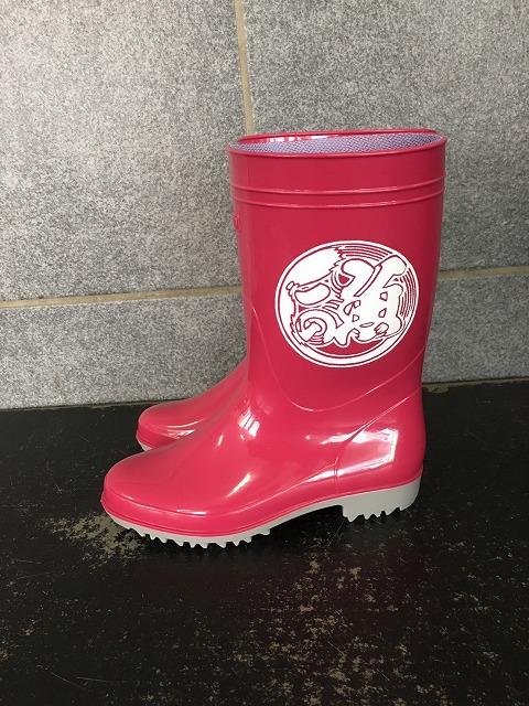 ゾナG3耐油長靴 (マゼンダ) 魚河岸プリント入り 日本製