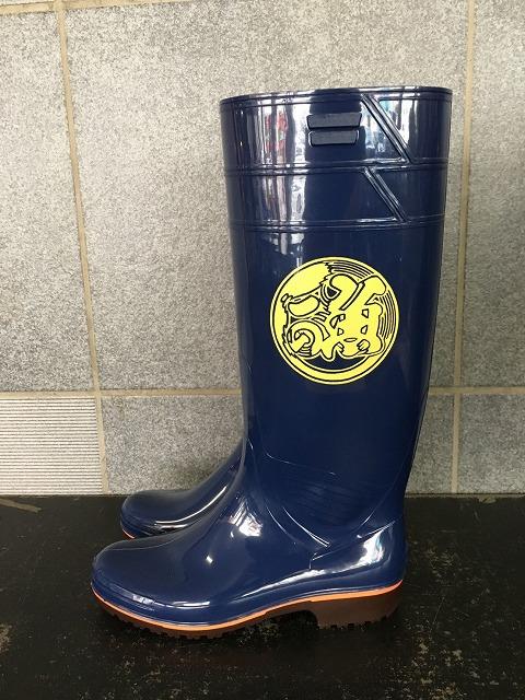 ザクタス耐油長靴  Z-01  (ブルー)日本製 魚河岸プリント入り�A