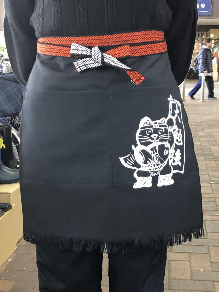 ふさ付二つポケット帆前掛け(黒) 招き猫マーク入り 綿100%