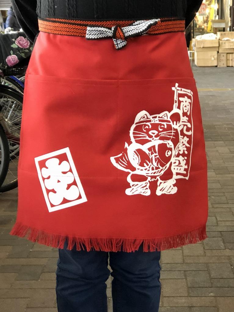 ふさ付二つポケット帆前掛け(商売繁盛招き猫) 赤
