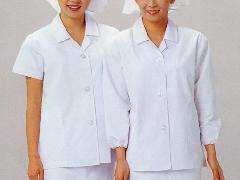 白衣 襟付き 長袖ゴム入(女性用)
