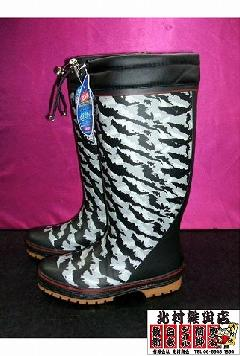マッキンリーH46W 軽量防寒長靴