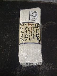 絹のちから4足組 S-981 (オフホワイト) 先丸