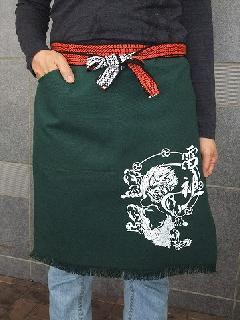 別染ポケット付き帆前掛 (緑)(プリント入り雷神)