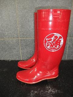 ザクタス耐油長靴  Z-01  (レッド)日本製 魚河岸プリント入り�@