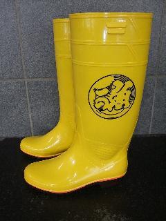 ザクタス耐油長靴  Z-01  (イエロー)日本製 魚河岸プリント入り�@