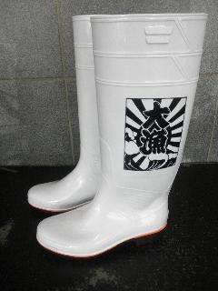 ザクタス耐油長靴  Z-01 (白)日本製 大漁プリント入り
