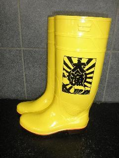 ザクタス耐油長靴  Z-01 (イエロー)日本製 大漁プリント入り