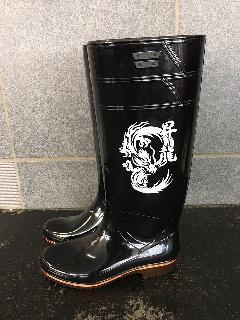 ザクタス耐油長靴  Z-01 (黒)日本製 昇龍プリント入り