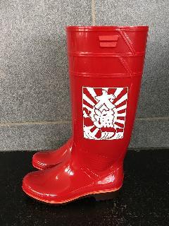 ザクタス耐油長靴  Z-01 (レッド)日本製 大漁プリント入り