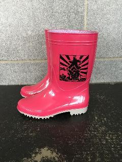 ゾナG3耐油長靴 (マゼンダ) 大漁プリント入り 日本製