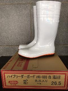 ハイブリーダーガード HB-500(白)安全長靴 日本製