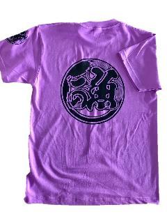 魚河岸プリント入りTシャツ(パープル)半袖