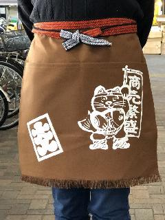 ふさ付二つポケット帆前掛け(商売繁盛招き猫) 茶
