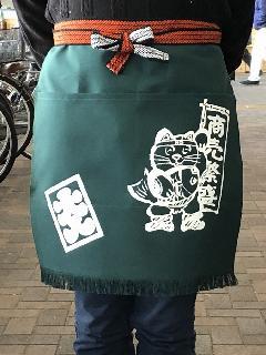 ふさ付二つポケット帆前掛け(商売繁盛招き猫) 緑