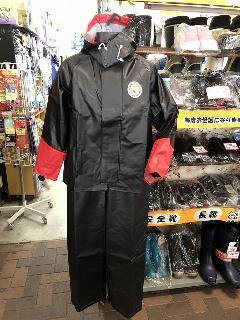 ハイパーマリンエクセルプロ ジャケット(ブラック) 3L