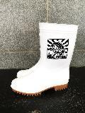 ゾナG3耐油長靴 (白) 鯛プリント�入り 日本製