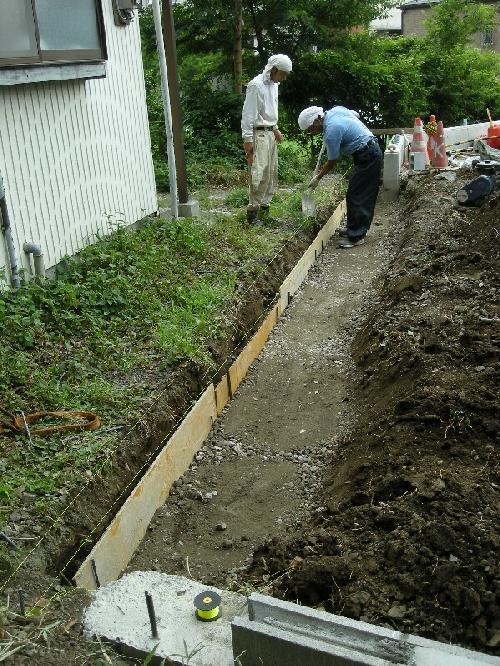 神奈川県横浜市南区外構ブロックフェンス工事
