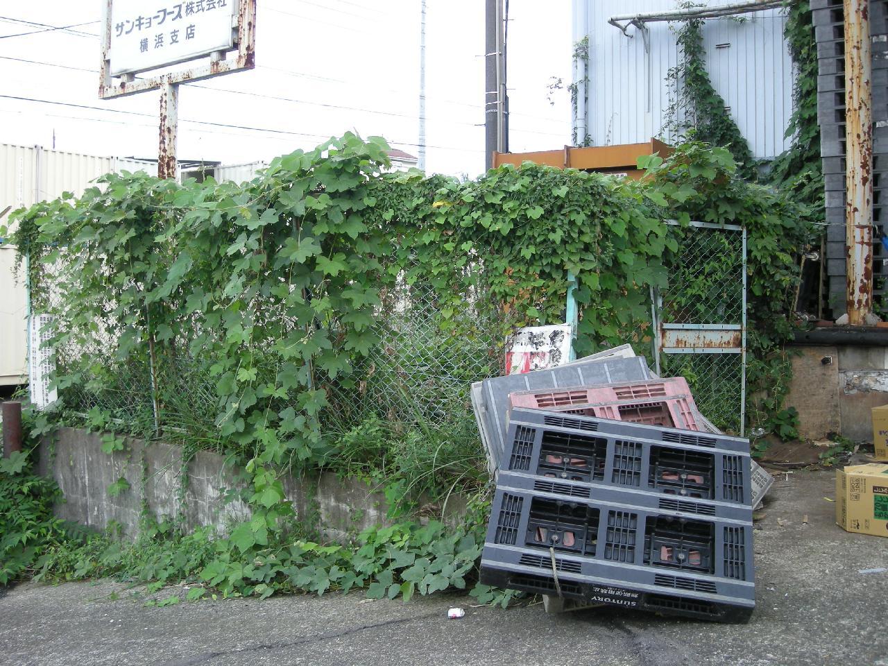 横浜市神奈川区土間コンクリート打設工事