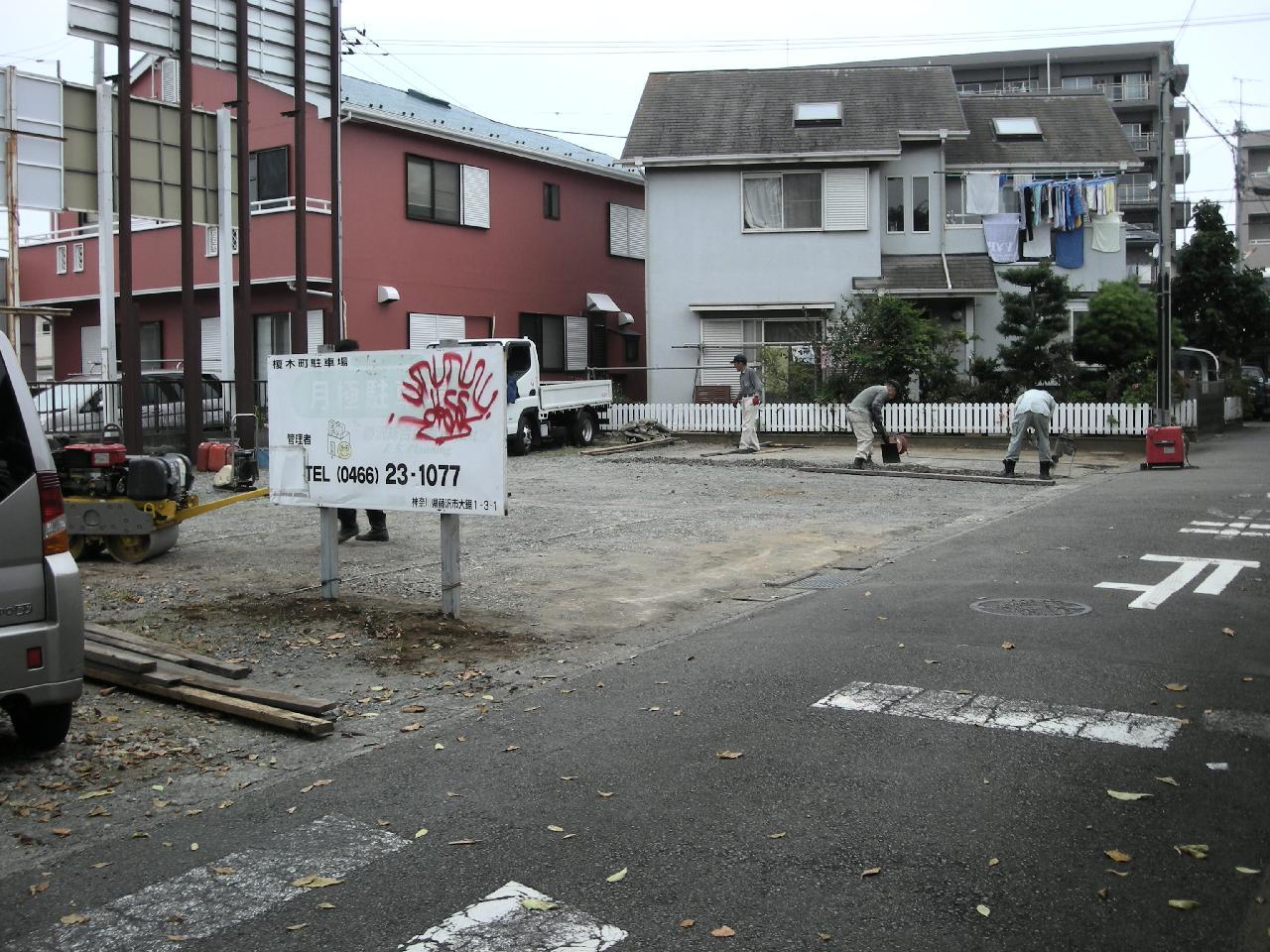平塚市駐車場部分舗装