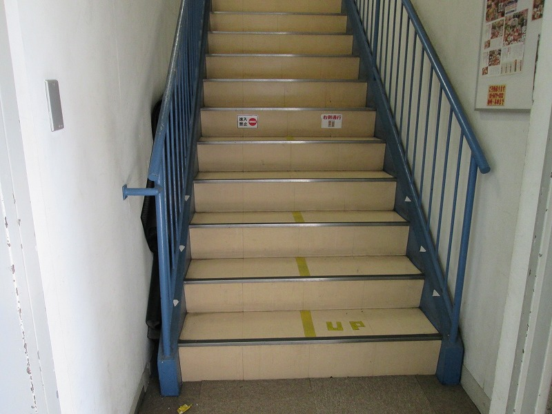 東品川事務所ビル階段床張替