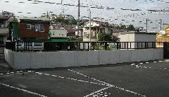 神奈川横浜市南区ブロック塀作り変え