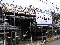 当店の屋根工事について