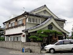 【店舗】なまず屋様 日本瓦施工例