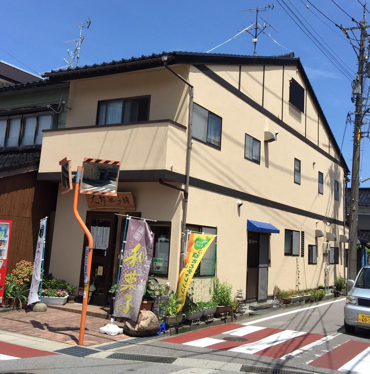 富山市 店舗外壁リフォームafter