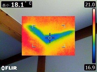 天井角部分の雨漏り