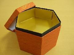 紙器 (オレンジ)