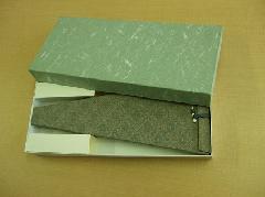 紙器(グリーン)