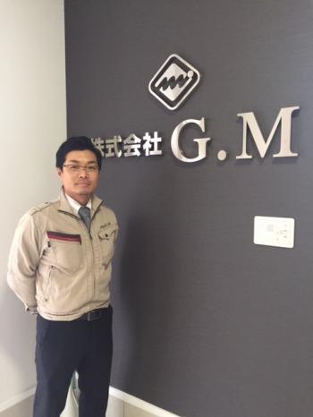 代表取締役社長 松脇 清高(マツワキ キヨタカ)