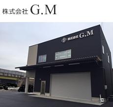 株式会社 G.M