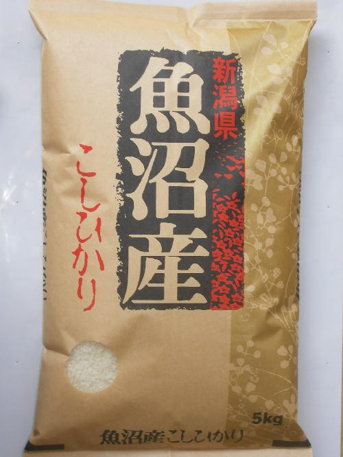 魚沼産 コシヒカリ 5Kg