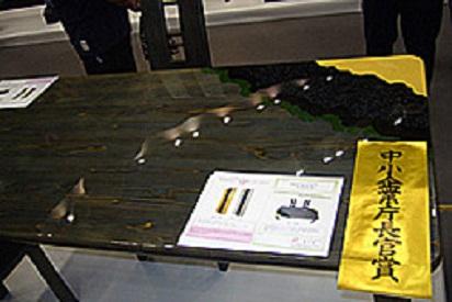 第40回全国建具展覧会「中小企業長官賞」のダイニングテーブル