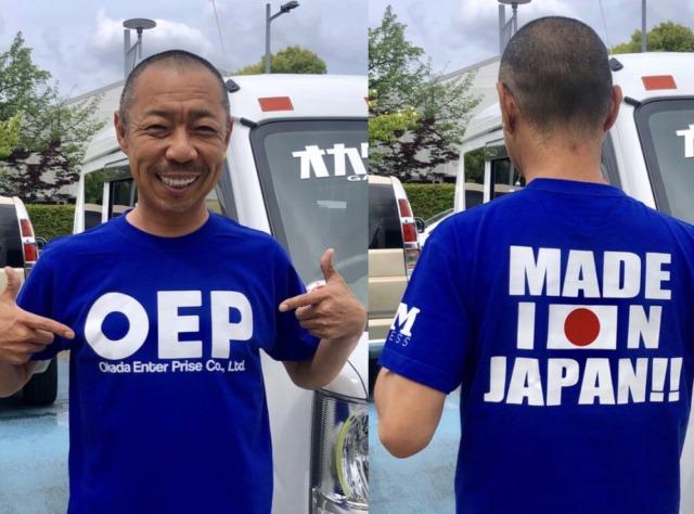 サッカー日本代表カラージャパンブルー 大空店長