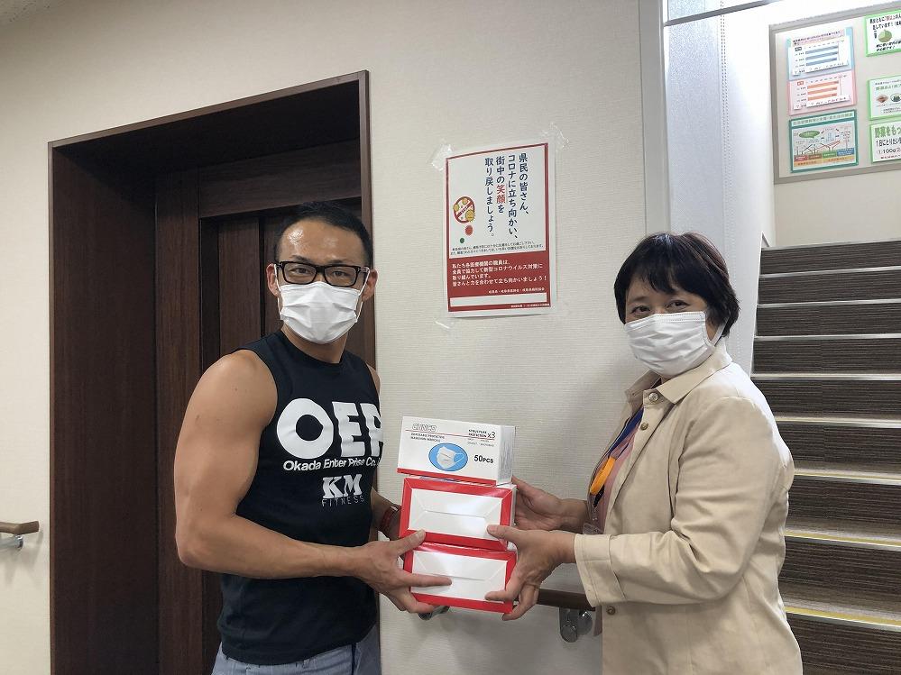関市役所へマスク寄贈