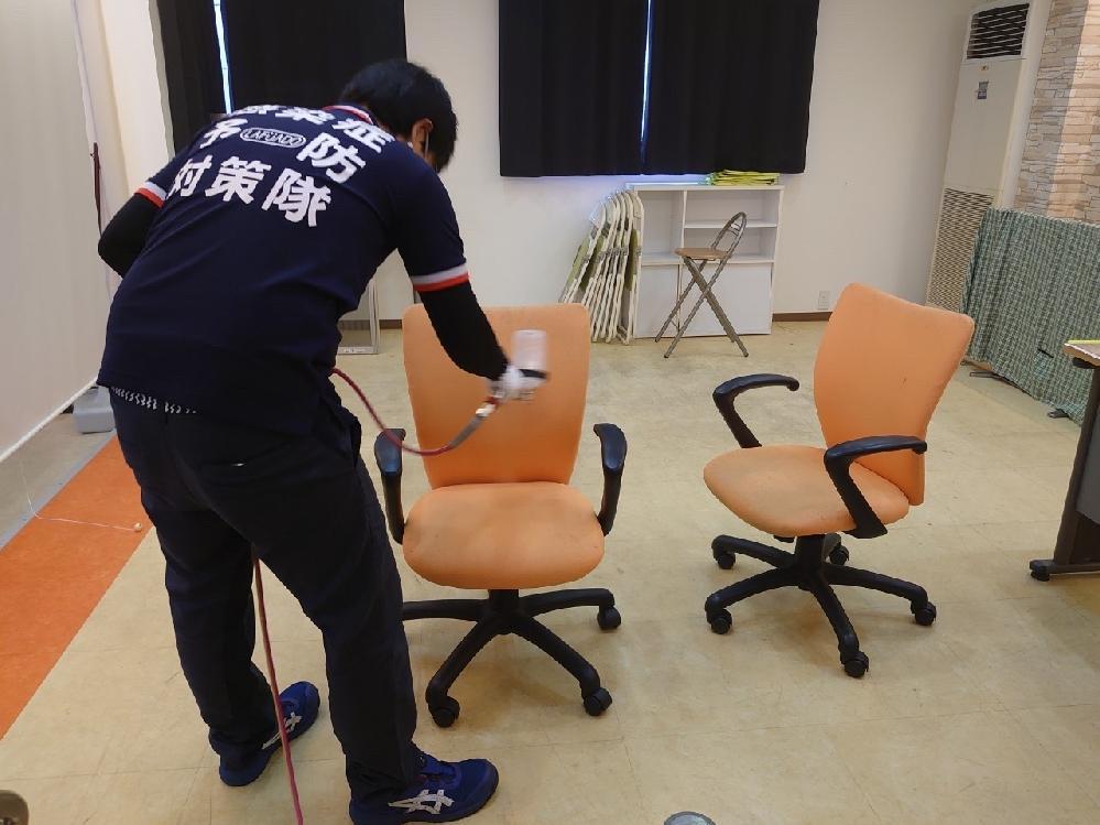 椅子へのラーフエイド施工