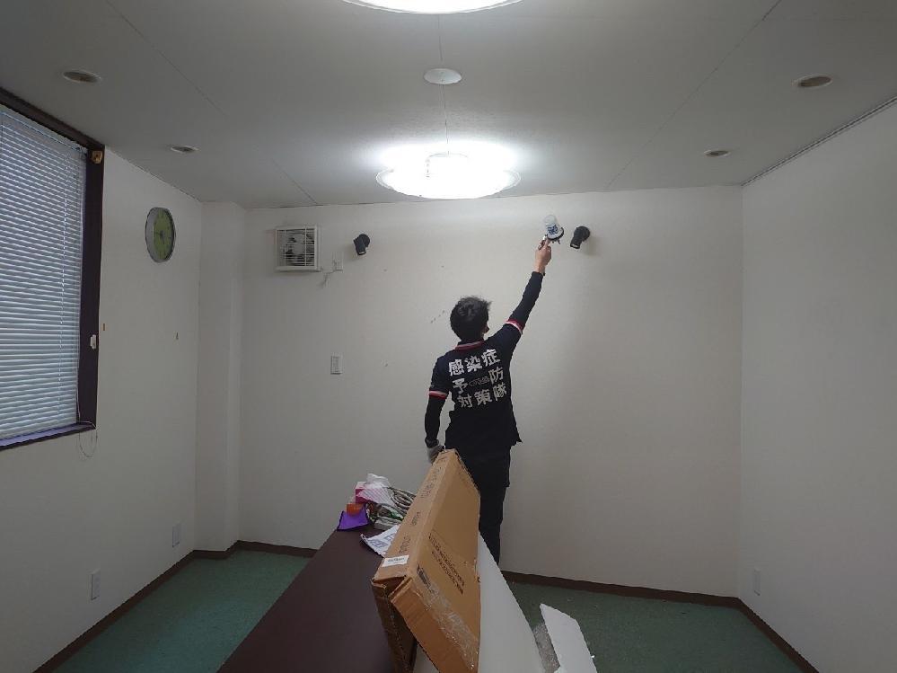 壁へのラーフエイド施工