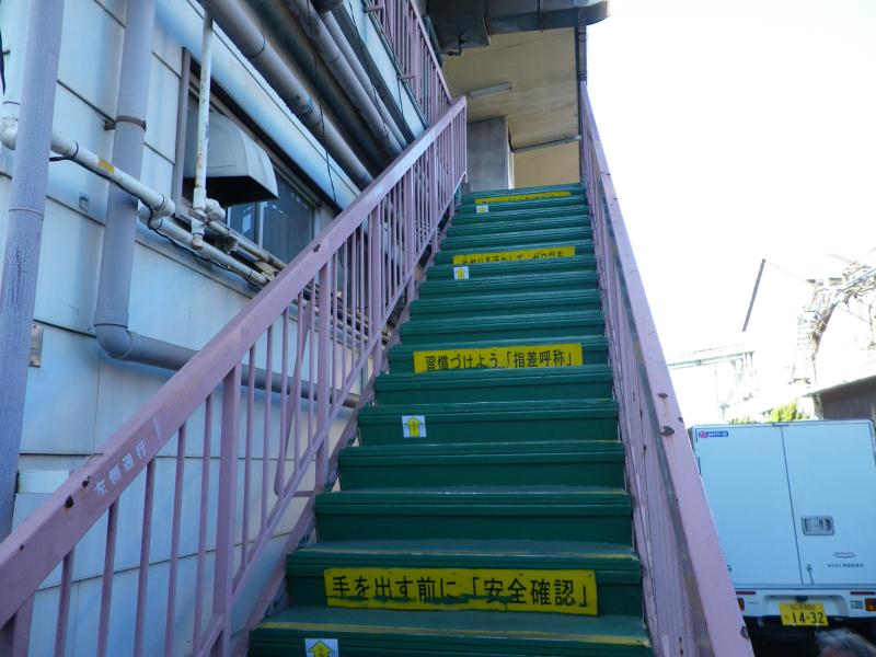 工場外階段・手すりの塗装